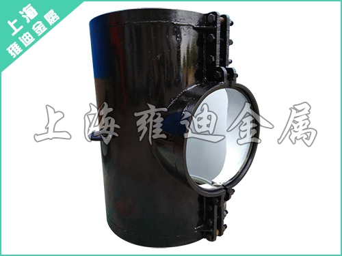 上海定制产品